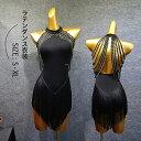 送料無料 ラテンドレス バックレスドレス 社交ダンス衣装 モダンドレス スタンダードドレス ワルツダンス ミニー丈 ワンピース ホルターネック ラテンダンス ノースリーブ 大きい裾 豪華なドレス