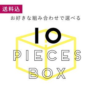 送料無料 送料込 OIMO 生スイートポテト 選べる10個ボックス 母の日 父の日 お返し 内祝 プレゼント ギフト スイーツ ギフト スイートポテト さつまいも お歳暮 おしゃれ 可愛い 誕生日 東京土