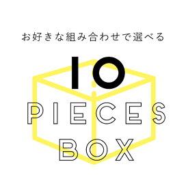 【期間限定ポイント5倍】OIMO 生スイートポテト 選べる10個ボックス お返し 内祝 プレゼント ギフト スイーツ ギフト スイートポテト さつまいも お歳暮 おしゃれ 可愛い 誕生日 東京土産 バースデー 出産内祝 手土産 ラッピング のし 御中元 お中元 敬老の日