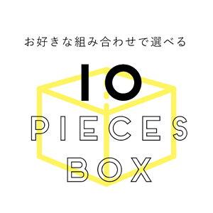 OIMO 生スイートポテト 選べる10個ボックス 母の日 父の日 お返し 内祝 プレゼント ギフト スイーツ ギフト スイートポテト さつまいも お歳暮 おしゃれ 可愛い 誕生日 東京土産 バースデー 出
