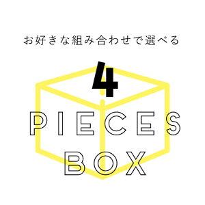 OIMO 生スイートポテト 選べる4個ボックス 母の日 父の日 お返し 内祝 プレゼント ギフト スイーツ ギフト スイートポテト さつまいも お歳暮 おしゃれ 可愛い 誕生日 東京土産 バースデー 出