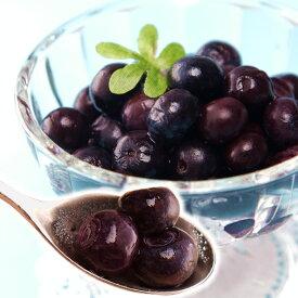 国産・静岡産のひんやりスイーツ 冷凍ブルーベリー おいもやの人気フルーツをヨナナスやアイスのおやつに ※ラッピング不可AA