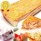 お祝い お菓子ギフト 誕生日プレゼント 送料無料の選べるクレープアイスケーキスイーツ AB
