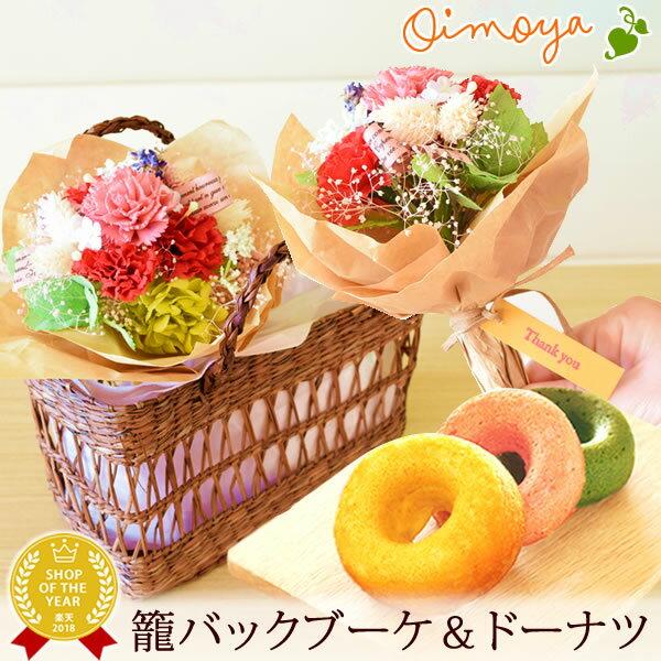 送料無料 誕生日プレゼントやお祝いに 花とスイーツお菓子セット!造花ブーケAB!