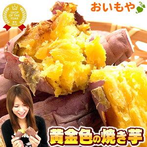 焼き芋 国産さつまいも 人気の焼き芋 紅あずまのサツマイモ 電子レンジ3分で焼きいもが完成! スイーツ 秋 人気やきいも(1本単位) 冷凍 焼き芋 AA