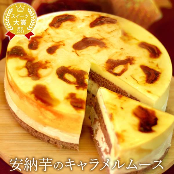 お祝い 卒業祝い 誕生日プレゼント 送料無料 ケーキ【静岡 AB】