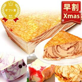 \早割!/ クリスマスケーキ 予約 2020 アイス アイスクリーム プレゼント 人気 スイーツ お菓子 ギフト お歳暮 【静岡 AA】