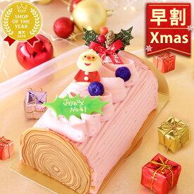 \早割!/クリスマスケーキ 予約 2020 スイーツ 苺のブッシュドノエル ストロベリーケーキ 人気 お菓子 ギフト【静岡 AA】