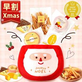 \早割!/ クリスマス 2020 バウムクーヘン ドーナツ プレゼント スイーツ お菓子 ギフト クリスマスケーキ【静岡 AA】