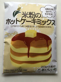米粉 ホットケーキmix グルテンフリー