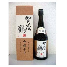 賀茂鶴 吟醸辛口 720ml