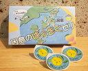 【特別企画】因島 はっさくゼリー 24個 送料込 広島名産 手土産 ギフト 贈り物 美味しい おいしい お菓子 …