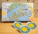期間限定 最安値 挑戦 送料無料JA 因島 はっさく ゼリー 24個広島名産 ギフト 贈り物 美味しい おいしい お菓子 銘菓 …