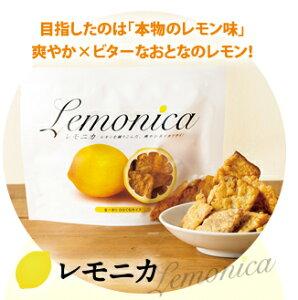 広島名物 レモニカ 60g レモンとイカが出会うとこうなった!? 一口サイズイカ天