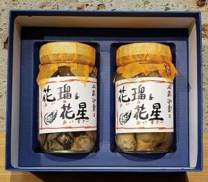 あす楽対応 送料無料 オイル&オイスター 2本詰 化粧箱 【ラッピング・のし対応可】 カキ かき 牡蠣 牡蠣のオイル漬け おつまみセット ご飯のお供 ご飯のおとも 詰合 瓶詰 美味しいも