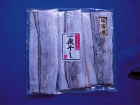 【冷凍】天然太刀魚一夜干し3切