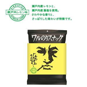 丸徳海苔 ワルのりスナック 瀬戸内レモン味