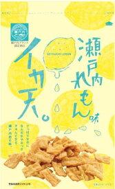 まるか食品【尾道】イカ天瀬戸内レモン味 80g