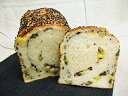 おさつ・栗・黒ゴマ・食パン