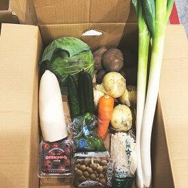 【送料無料】#フードロス削減 #コロナに負けるな フードロス救済 人気11品目きのこ入り野菜セット