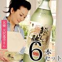 10秒に1本売れる「おいしい酢」900ml 6本 みかん果実酢配合 まろやかな甘みで飲んでおいしい、料理にべんりで酢の物…