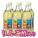 【まとめてでお得!】フルーティーなお酢味わい健康酢900ml 6本【RCP】【HLS_DU】