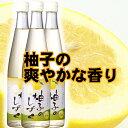 柚子のしずく480ml 3本柚子果汁入りのお酢です【RCP】【HLS_DU】