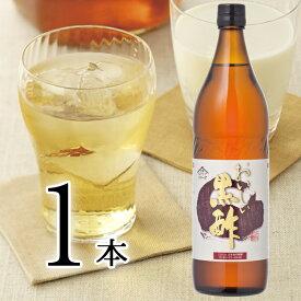 おいしい黒酢 900mlみかん酢配合毎日の健康に、飲んでも美味しいお酢【RCP】【HLS_DU】