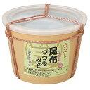 山元昆布づつみ味噌赤だし1個北海道産昆布を使用!【RCP】