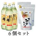 おいしい酢・おいしい和食だし3本3袋のセット