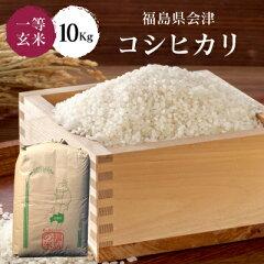 福島会津コシヒカリ10kg