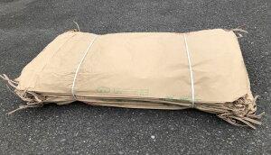 30kg 米袋 【使用済み 30kg米袋 50枚】クラフト紙バッグ 米(まい)バッグ エコバッグ リメイク 梱包資材 ゴミ袋 【沖縄・離島は送料無料ライン対象外】