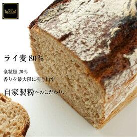 【送料無料】ライ麦ドイツパン2本&バケット4本セット 2.5キロ