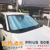 プリウス50系サンシェード3419-1