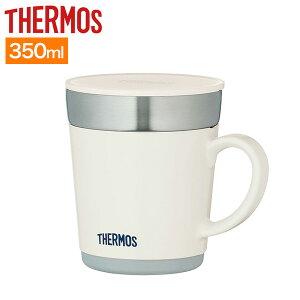 【サーモスTHERMOS】保温マグカップ350ml/JDC-351<ホワイト(WH)>保温・保冷/丸洗いOK/結露しにくい/オフィスに/ドリンク/スープ