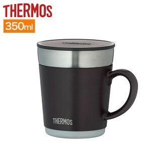 【サーモスTHERMOS】保温マグカップ350ml/JDC-351<エスプレッソ(ESP)>保温・保冷/丸洗いOK/結露しにくい/オフィスに/ドリンク/スープ
