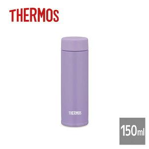 サーモス THERMOS|真空断熱ポケットマグ 0.15L パープル(JOJ-150-PL)|