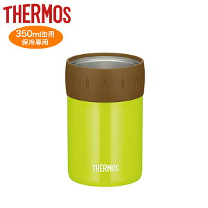 【サーモス THERMOS】保冷缶ホルダー 350ml缶用 JCB-352<ライムグリーン>丸洗いOK 保冷専用 アウトドア