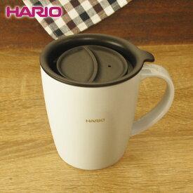 ハリオ HARIO|フタ付き保温マグ300(300ml/グレー) (SMF-300-GR)
