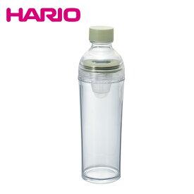 ハリオ HARIO フィルターインボトル・ポータブル(スモーキーグリーン/FIBP-40-SG) 