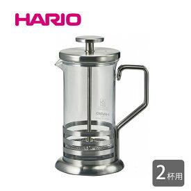 ハリオ HARIO ハリオール・ブライトJ 2杯用 THJ-2-HSV|プレス式|フレンチプレス 紅茶
