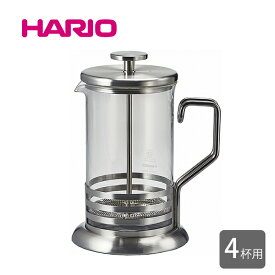 ハリオ HARIO ハリオール・ブライトJ 4杯用 THJ-4-HSV|プレス式 |フレンチプレス 紅茶