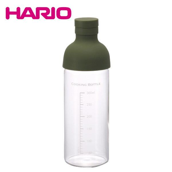 ハリオ HARIO クッキングボトル 300ml (オリーブグリーン) CKB-300-OG