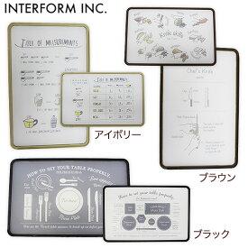 【INTERFORM】インターフォルム ハウ トゥ カッティングボード <ブラック(ND8641)/ブラウン(ND8642)/ベージュ(ND8643)>