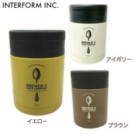 【INTERFORM】インターフォルム ブルワーズ スープ&フードジャー 400ml<アイボリー(ND1601)/イエロー(ND1602)/ブラウン(ND1603)>