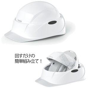 防災用ヘルメット 「Crubo クルボ」
