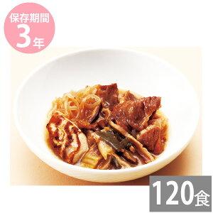 ロングライフ LL すき焼き丼の素 80g×120食(3年保存)|レトルト食品|防災グッズ 備蓄品 非常食 保存食 備え 長期保存