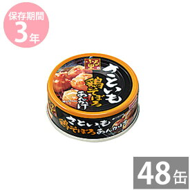 さといも鶏そぼろあんかけ缶詰80g×48缶/ふる里/ホテイフーズ|保存期間3年|長期保存