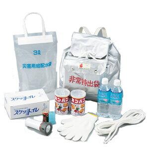 非常用持出袋セットB-2|防災 グッズ 備蓄 備え 災害 避難所 避難 緊急 セット 簡易トイレ 保存水 非常食