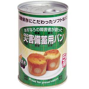 缶入りパン|災害備蓄用パン5年<黒豆味>100g ×24缶 パンの缶詰【備蓄品/非常食/保存食/備え/長期保存】